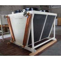Quality V-Bank Dry Cooler Air Condenser for data center office building for sale