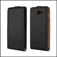 China Factory price!!!!Genuine Leather Mobile Phone Case for Sony Xperia M2 (S50H) on sale