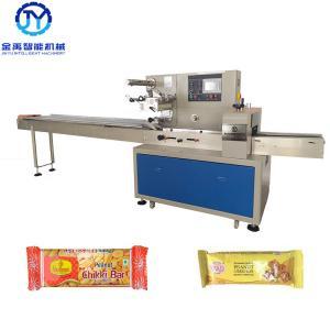 Quality 1ph 50hz 2.4kw Chikki Bar Food Packaging Machine for sale