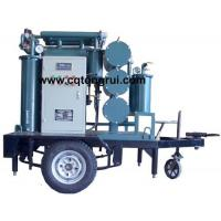 Quality ZJL Multi-Function Transformer Oil Regeneration Plant with Trailer for sale