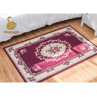 Quality Plain Style Persian Floor Rugs Colorful Oriental Rugs For Dining Room / Kitchen for sale