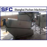 Quality Sludge Dehydrator System For Sewage Treatment , Slurry Dewatering Equipment for sale