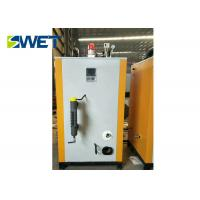 Quality Multi Fubctional Biomass Steam Generator Energy Saving ISO 9001 Standard for sale