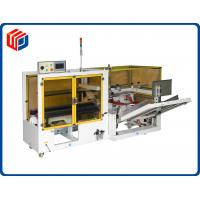 Quality Automatic Case Erector Machine Vertical Type 0.6MPa Compressed Air Pressure for sale