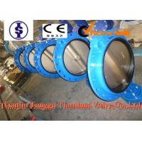 """Quality 2"""" - 32"""" Handle Type CI / Ductile Iron Butterfly Valve Wafer type for water or steam for sale"""