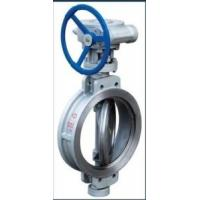 Quality Wafer Type Three Hard Sealed Butterfly Valve for sale