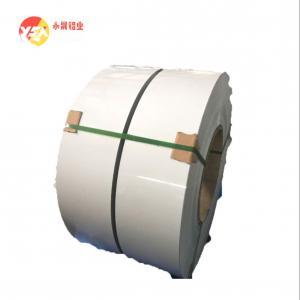 Quality T851 Prepainted Aluminum Coil for sale