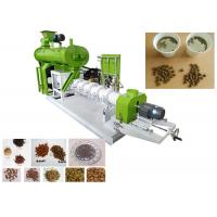 Quality Automatic Fish Feed Production Machine Digestible Structure Novel Shape for sale