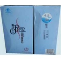 Best Weimei Ob Protein Slim Weight Loss Diet Pills Slimming Item Number : 1 wholesale