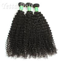China Long Lasting Malaysian Natural Curly Hair / Double Weft Human Hair Extensions on sale