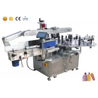 Quality Square Sticker Automatic Labeling Machine For Square Bottles 60-200 Pcs / Min for sale