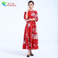 Quality Empire Waistline Embroidered Chinese Style Dress Linen Vintage Dress for sale