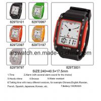 China Talking Alarm Watch for Poor Sight People on sale