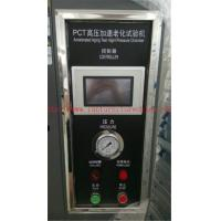 Quality 304 Stainless Steel Procision High Temperature Aging test Box Chamber Lab Testing Equipment for sale
