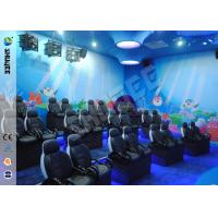 Quality 5D Motion Ride Movie Theater Seats With Vibration , Movement , Leg Sweep Effect for sale