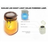 China Sun light Jar Frosted glass is an ingenious portable solar powered light. It looks like a storage jar on sale