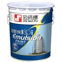Quality podwer paint,powder coating for sale