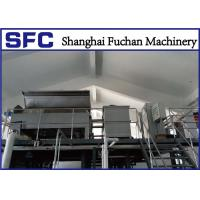 Quality Small Footprint Sludge Treatment Rotary Drum Thickener Fullly Enclosed Structure for sale