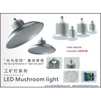 Quality factory lighting led highbay dimmable mushroom light meanwell driver bridgelux led CE for sale