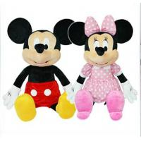 Best Disney Mickey Mouse Baby Musical Educational Talking Plush Toys For Baby Early Learning wholesale