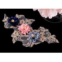 Quality Corded Multi Color 3D Flower Lace Applique With Three Flowers Gold Metallic R&D for sale