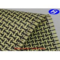 Buy 200GSM Plain Carbon Aramid Fabric I Pattern 1500D 3K Carbon Fiber Kevlar Fabric at wholesale prices
