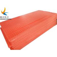 Quality 4*8ftexcavator construction black trackway reuable polyethylene light duty ground protection mats for sale