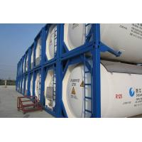 Buy cheap Refrigerant Gas R134A with ISO Tank from wholesalers