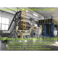 Quality laundry detergent powder making machine / washing powder making machine production line for sale