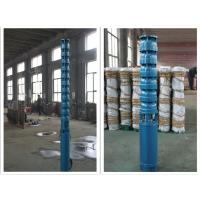 Quality Irrigation Deep Well Submersible Water Pump , 3 Inch Submersible Water Well Pump for sale