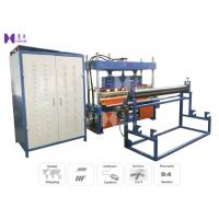 Quality 50HZ / 60HZ Plastic High Frequency Welding Machine With 8T25RA Vibrational Tube for sale