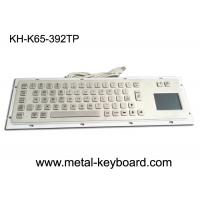 Best Vandal Proof Industrial Computer Keyboard with Mouse for Accuate Pointing Device wholesale
