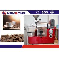 Quality 220v Commercial Automatic Bakery Machine for Coffee Been Baking for sale