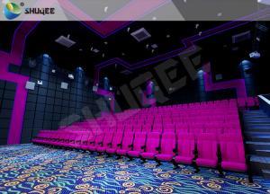 Quality 5 Digital Effects Lighting, Rain, Smoke, Bubbles, Snow for Sound Vibration Cinema for sale