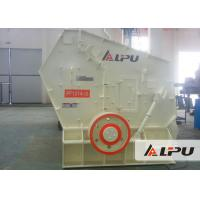 Best PF Series Impact Crusher / Rock Crushing Equipment Feed Size Less Than 500mm wholesale