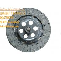 """Quality Main clutch plate 11"""" MF for sale"""