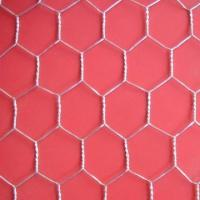 Buy cheap Hot Dipped Galvanized Hexagonal Wire Mesh With High Quality And Low Price from wholesalers