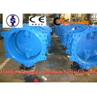 Quality Lever / Pneumatic Double Flanged Butterfly Valve for sale