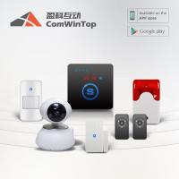 China smart home gsm alarm security with wireless siren and wi-fi camera on sale