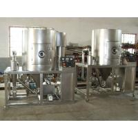 China Centrifugal Spray Drying Machine Pharmaceutical Drying Machine By Stainless Steel on sale