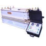 Quality 16.5kw Conveyor Belt Vulcanizing Machine Linear Type 1 Year Warranty for sale