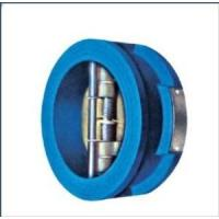 Quality Wafer Type Check Valve for sale