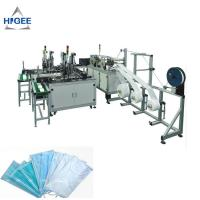 Quality 3 ply surgical mask machine nonwoven surgical mask machine full automatic disposable mask making machine for sale