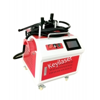 Buy cheap Laser Rust Cleaning Machine Rust Cleaning Laser For Sale Manufacturers Suppliers from wholesalers