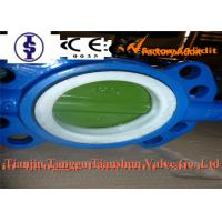 Quality Aluminum Wafer Style Butterfly Valve Handles , PN10 / PN16 And Low Pressure for sale
