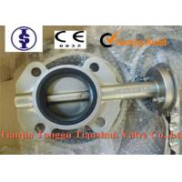 Quality Electric Actuator Gas Wafer Butterfly Valves , High Pressure / Ductile Iron for sale