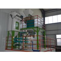 Quality Pellets / Powder Feed Bagging Machine Simple Operation With Instrument Control for sale