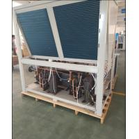 Quality MDY200D Commercial / Industrial Air Source Heat Pump Galvanized Steel Sheet Material for sale