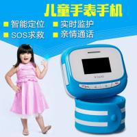 Quality GPS Tracker | Child smart watch phone security guards smart bracelet Tracker GPRS position for sale