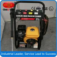 Quality BT-250 Electric High Pressure Car Cleaner Washer for sale
